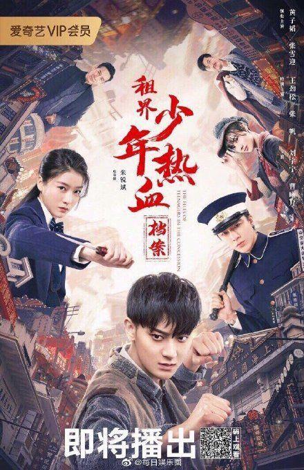 3 phim truyền hình cổ trang dân quốc Hoa ngữ lên sóng tháng 8/2019 1