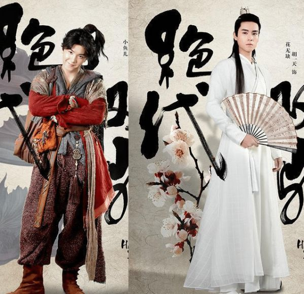 3 phim truyền hình cổ trang dân quốc Hoa ngữ lên sóng tháng 8/2019 6