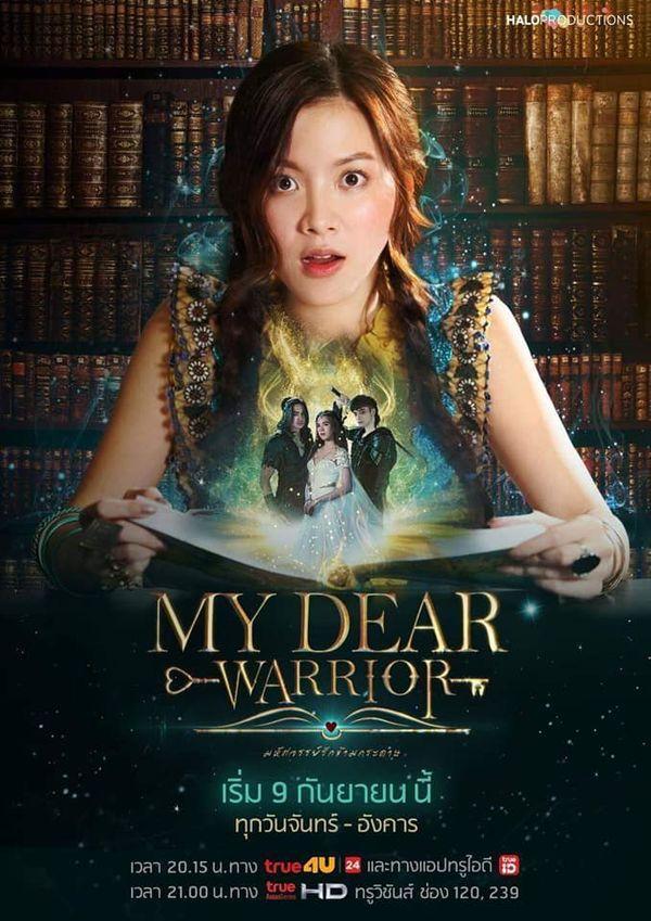 Lịch lên sóng 10 bộ phim Thái Lan tháng 8, 9: Bữa đại tiệc no nê 1