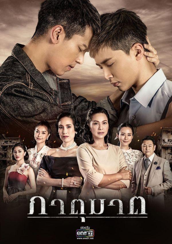 Lịch lên sóng 10 bộ phim Thái Lan tháng 8, 9: Bữa đại tiệc no nê 12
