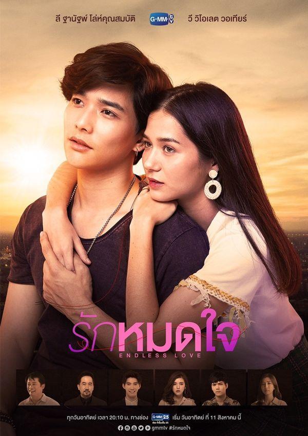 Lịch lên sóng 10 bộ phim Thái Lan tháng 8, 9: Bữa đại tiệc no nê 14