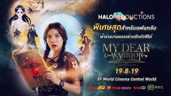 Lịch lên sóng 10 bộ phim Thái Lan tháng 8, 9: Bữa đại tiệc no nê 2