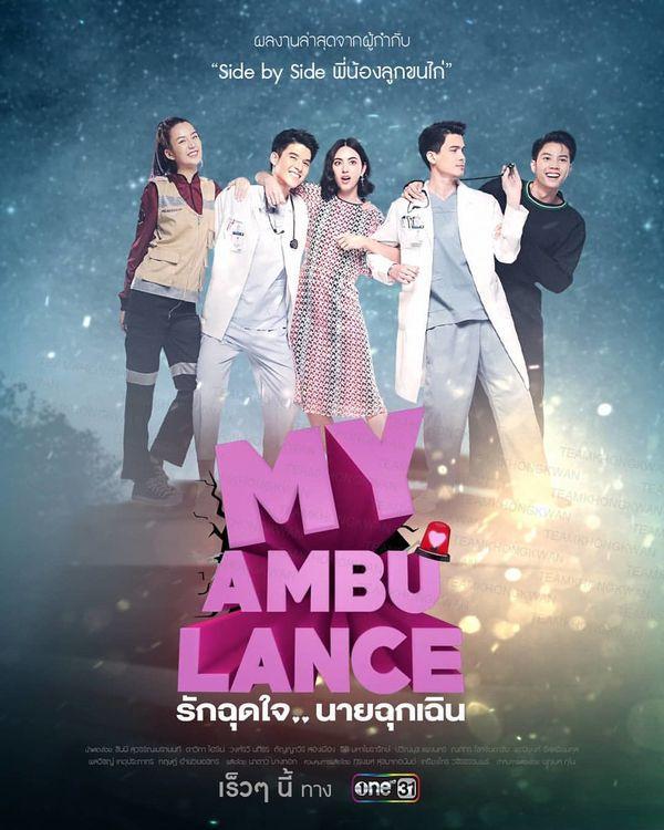 Lịch lên sóng 10 bộ phim Thái Lan tháng 8, 9: Bữa đại tiệc no nê 7