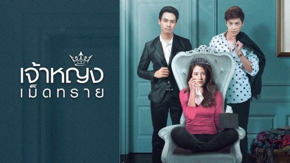 """Tìm hiểu hết về bộ phim Thái """"Công Chúa Cát"""" của Baifern Pimchanok 6"""