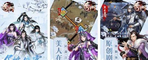 Top game mobile Trung Quốc nổi bật đã ra mắt đầu tháng 9/2019 5