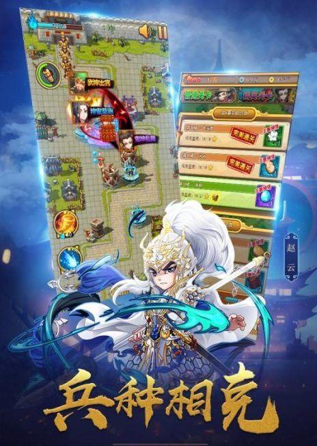 Top game mobile Trung Quốc nổi bật đã ra mắt đầu tháng 9/2019 7