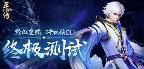 Top game mobile Trung Quốc nổi bật đã ra mắt đầu tháng 9/2019 8