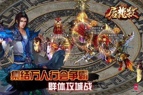Top game mobile Trung Quốc nổi bật đã ra mắt đầu tháng 9/2019 9