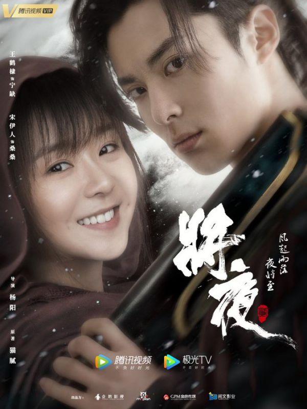 """""""Tương Dạ 2"""" và """"Ngôi Nhà Hạnh Phúc"""" bản Trung tung Poster nhân vật chính 1"""