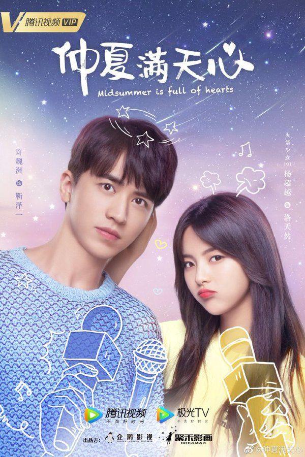 """""""Tương Dạ 2"""" và """"Ngôi Nhà Hạnh Phúc"""" bản Trung tung Poster nhân vật chính 8"""