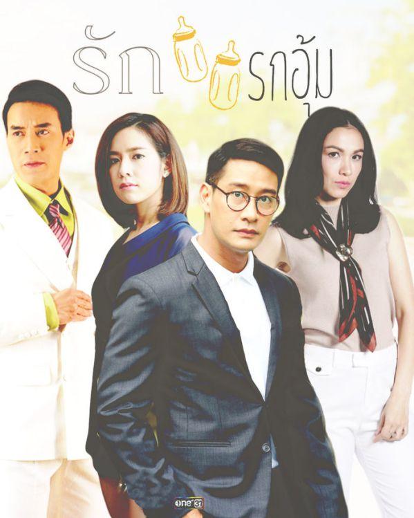 Lịch lên sóng 14 bộ phim Thái Lan của đài ONE 31 năm 2020 13