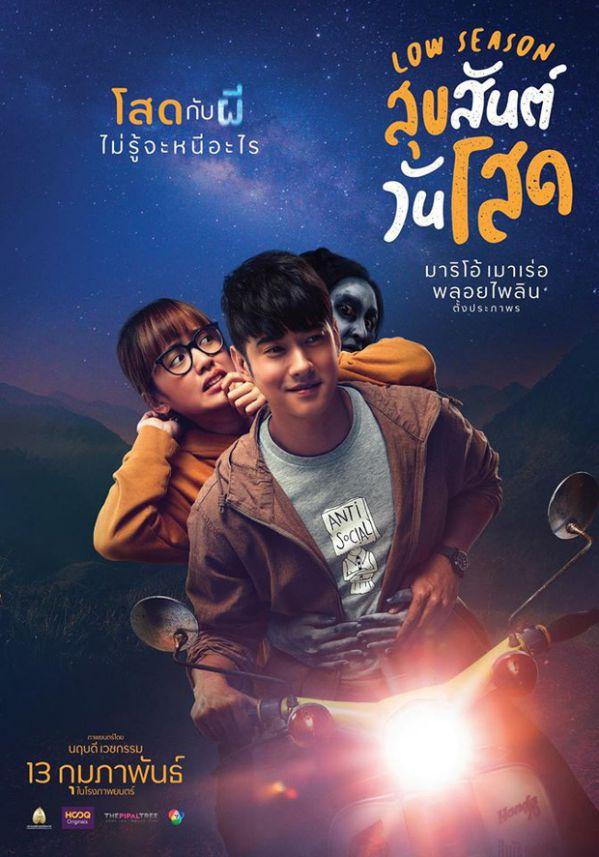 4 cặp Koojin bén duyên trong phim Thái sẽ lên sóng năm 2020 6