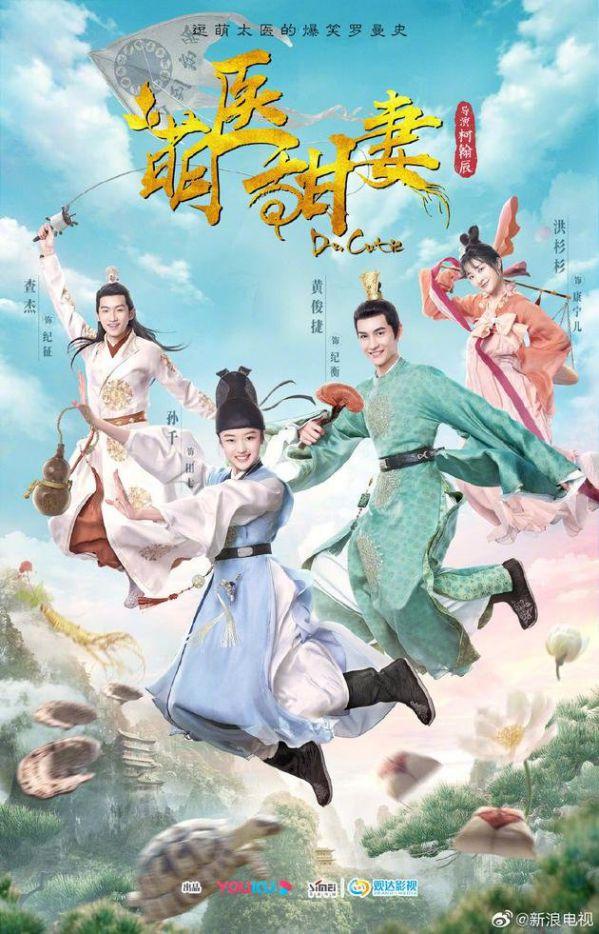 Lịch lên sóng của các phim Trung Quốc hot tháng 1 năm 2020 4