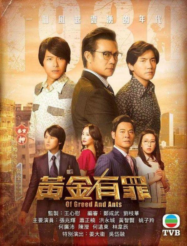 Lịch lên sóng của các phim Trung Quốc hot tháng 1 năm 2020 6