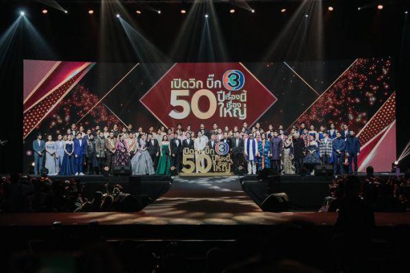 12 phim Thái của đài CH3 lên sóng nửa đầu 2020, bạn biết chưa?1