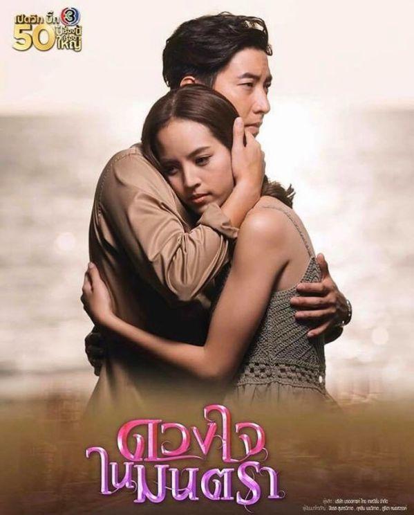 12 phim Thái của đài CH3 lên sóng nửa đầu 2020, bạn biết chưa?11