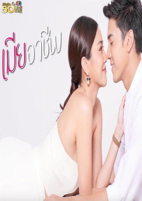 12 phim Thái của đài CH3 lên sóng nửa đầu 2020, bạn biết chưa?13