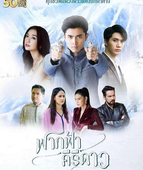12 phim Thái của đài CH3 lên sóng nửa đầu 2020, bạn biết chưa?14