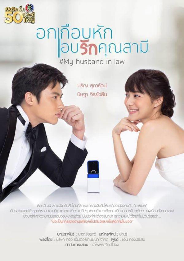 12 phim Thái của đài CH3 lên sóng nửa đầu 2020, bạn biết chưa?16