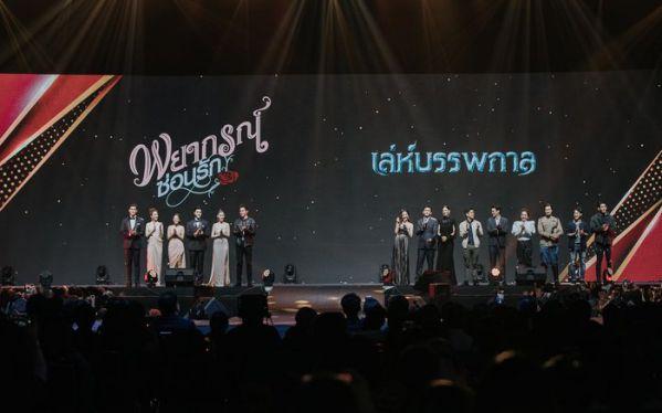 12 phim Thái của đài CH3 lên sóng nửa đầu 2020, bạn biết chưa?3