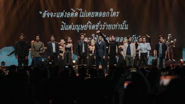 12 phim Thái của đài CH3 lên sóng nửa đầu 2020, bạn biết chưa?4