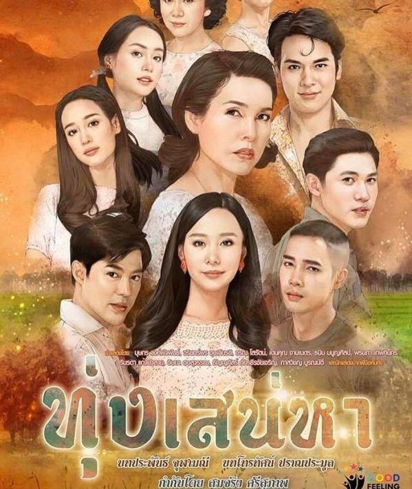12 phim Thái của đài CH3 lên sóng nửa đầu 2020, bạn biết chưa?5