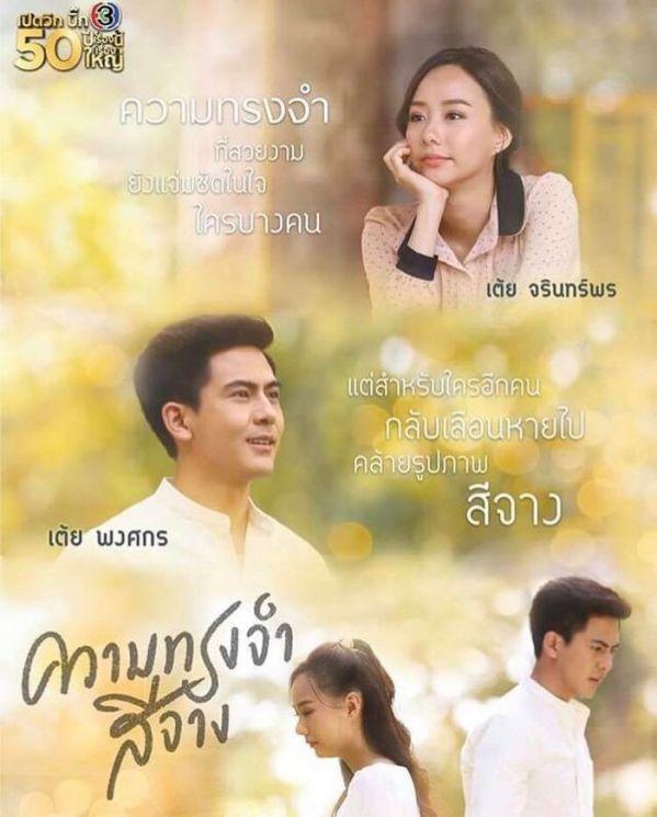 12 phim Thái của đài CH3 lên sóng nửa đầu 2020, bạn biết chưa?6