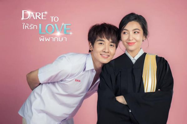 """5 phim Thái Lan """"chị em"""" chênh nhau nhiều tuổi lên sóng năm 2021 8"""
