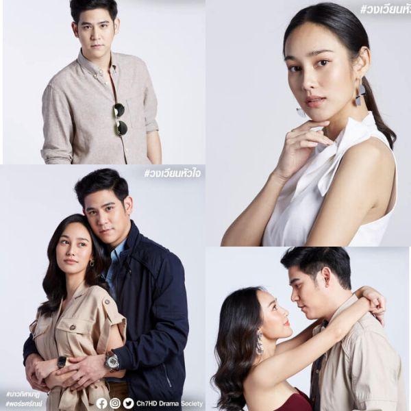 5 bộ phim truyền hình remake mới sắp lên sóng của đài CH7 Thái Lan 1