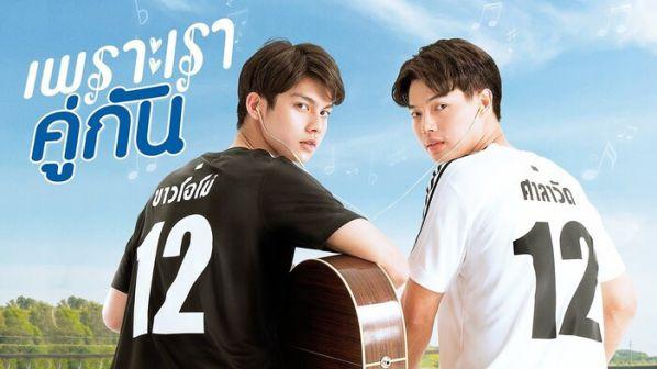 """Boyslove Thái """"2gether The Series"""" phần 2 sẽ lên sóng vào tháng 8 3"""