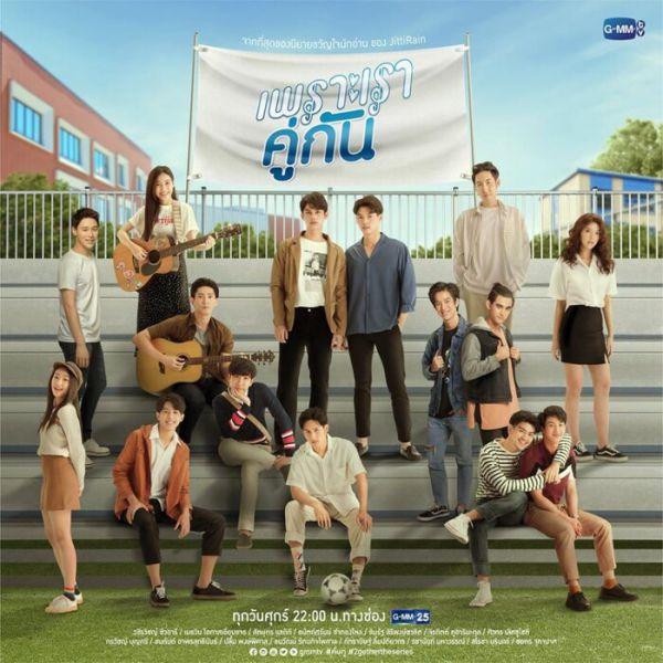 """Boyslove Thái """"2gether The Series"""" phần 2 sẽ lên sóng vào tháng 8 8"""