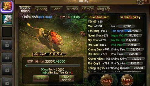 bi-kip-tang-chien-luc-va-kiem-do-trong-ngao-kiem-mobile 6