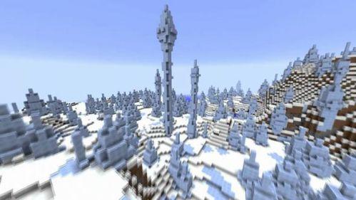 biome-la-gi-va-cach-su-dung-biome-trong-game-minecraft 3