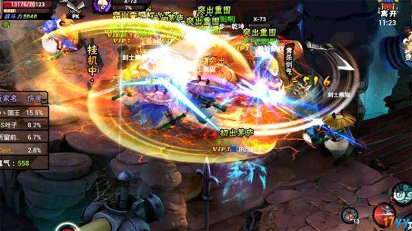 300-giftcode-close-beta-cua-hiep-khach-hanh-tang-nguoi-choi 3