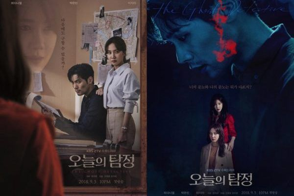 """5 bộ phim Hàn mà nhân vật có khả năng nhìn thấy """"Ma Quỷ"""" 15"""