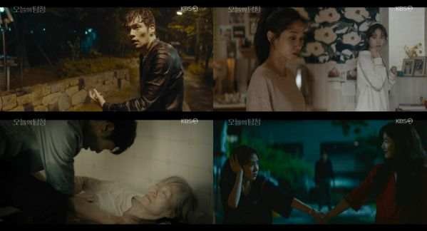 """5 bộ phim Hàn mà nhân vật có khả năng nhìn thấy """"Ma Quỷ"""" 16"""
