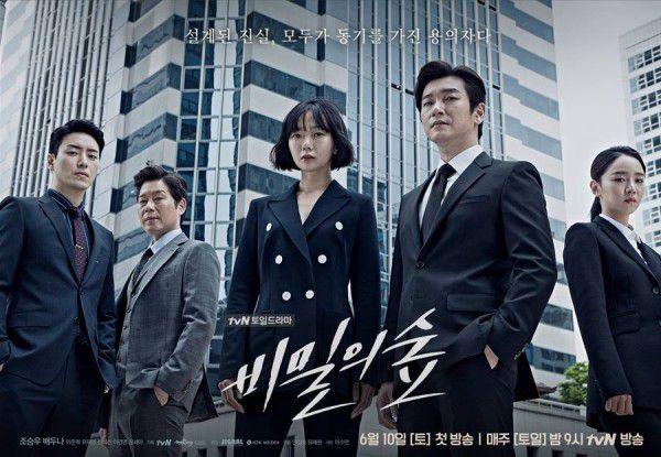 top-10-phim-truyen-hinh-han-quoc-hua-hen-se-cham-dinh-rating-2018