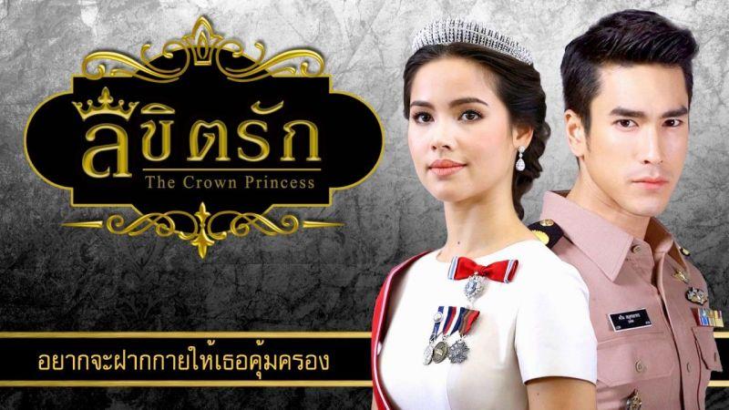 tong-hop-cac-bo-phim-thai-hay-nhat-thang-52018-cho-mot-cay-p1
