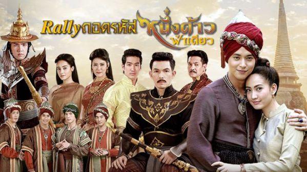tong-hop-cac-bo-phim-thai-hay-nhat-thang-52018-cho-mot-cay-p2