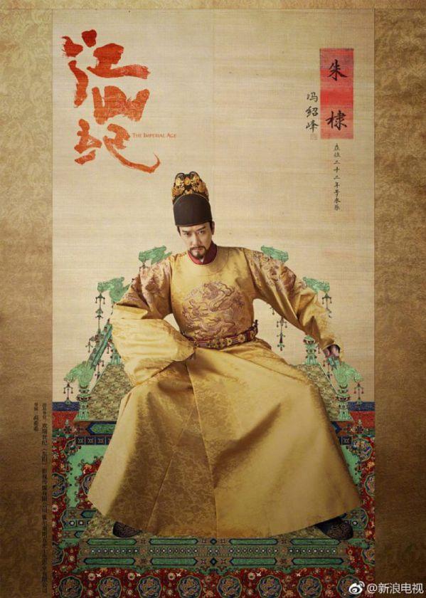 """7 bộ phim cổ trang Trung Quốc hot được ngóng """"dài cổ"""" năm 2019 17"""
