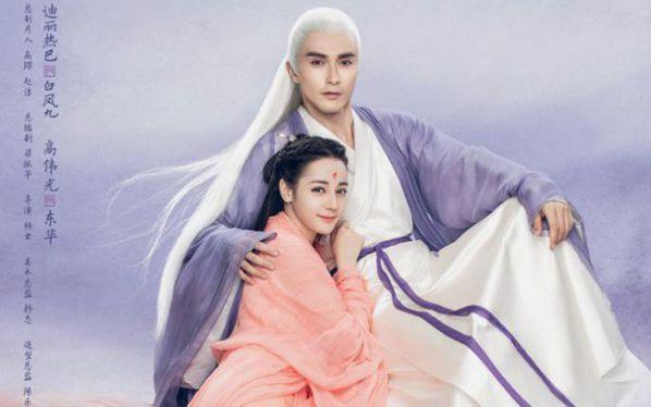 """7 bộ phim cổ trang Trung Quốc hot được ngóng """"dài cổ"""" năm 2019 6"""
