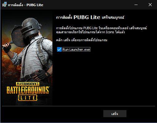Hướng dẫn cách Fake iP Thái Lan để tải game PUBG Lite về FREE 6