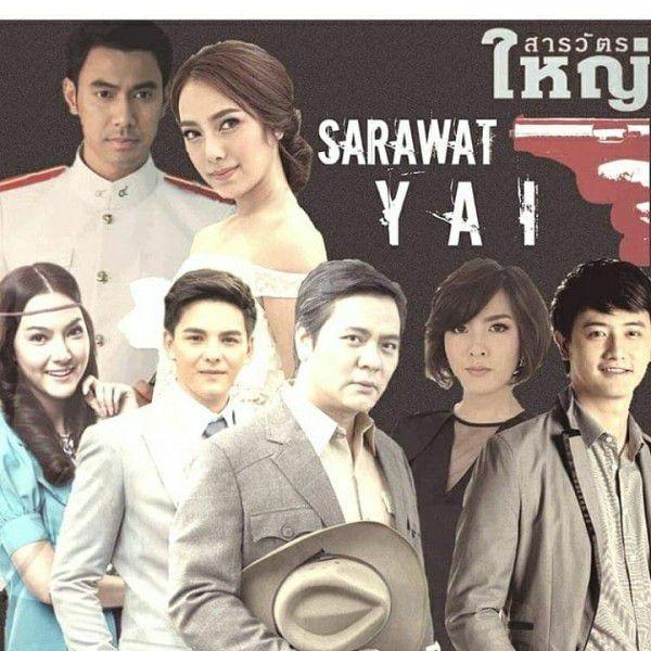 Tháng 1/2019, có 3 bộ phim Thái Lan mới của đài CH7 sẽ lên sóng 6