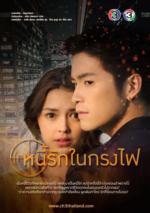 Bạn có hóng 11 phim của đài CH3 Thái Lan sẽ lên sóng nửa đầu 2019?1