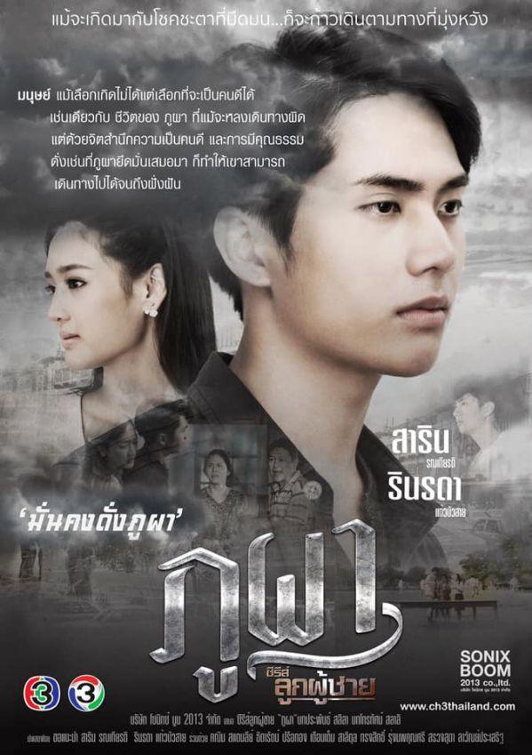 Bạn có hóng 11 phim của đài CH3 Thái Lan sẽ lên sóng nửa đầu 2019?13