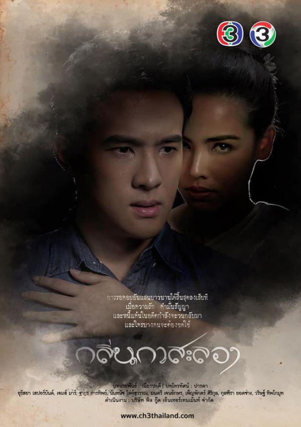 Bạn có hóng 11 phim của đài CH3 Thái Lan sẽ lên sóng nửa đầu 2019?3
