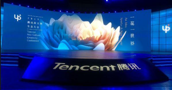 Điểm danh những tựa game hot của Tencent ra mắt năm 2019 1