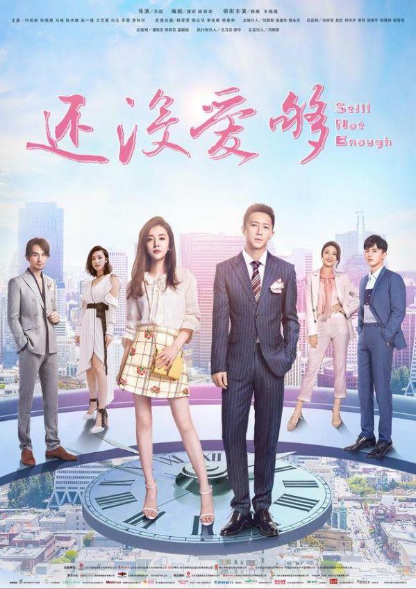Lịch lên sóng của các phim Trung Quốc hot tháng 1 năm 2020 5
