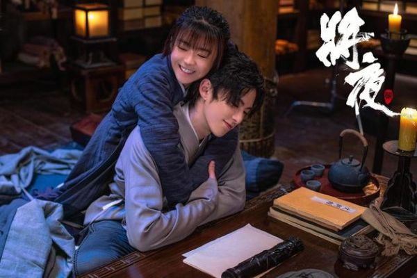 Lịch lên sóng của các phim Trung Quốc hot tháng 1 năm 2020 8