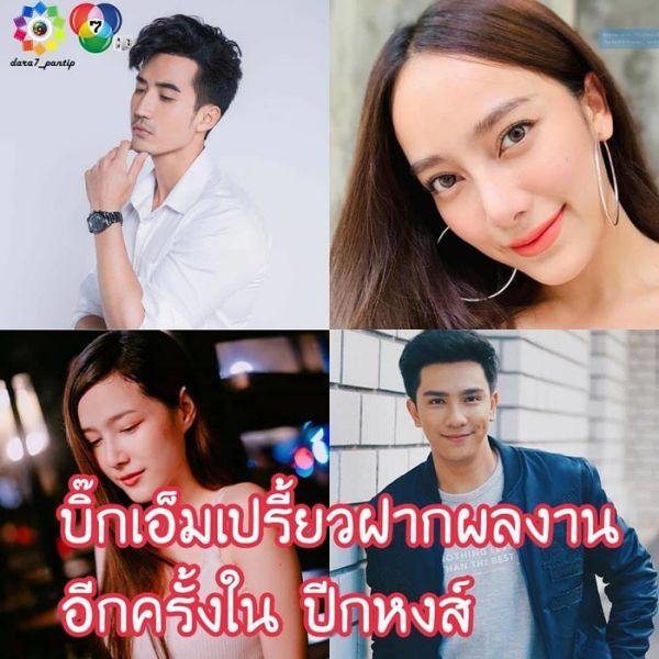 10 cặp đôi hot gây sốt nhất màn ảnh Thái sẽ tái hợp năm 2020 4